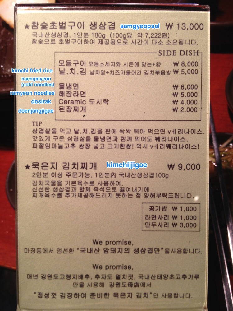 Ceramic menu1
