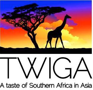 Twiga logo2